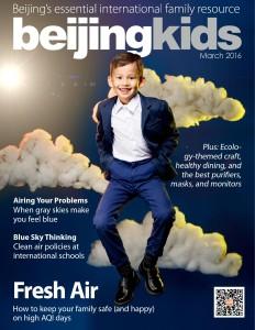 BejingKidsMagazine