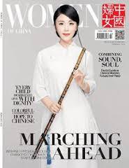 WomenOfChinaMagazine