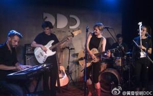 DDC2_BeijingBand