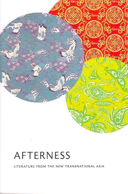 Afterness