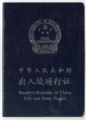 exit-permit-out-china